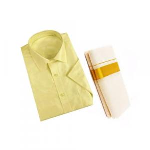 Yellow Cotton Shirt & Golden or Silver Kasavu Mund